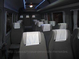 Просмотреть фото Аренда и прокат авто Аренда Автобуса Мерседес Спринтер 20 мест 32570180 в Краснодаре