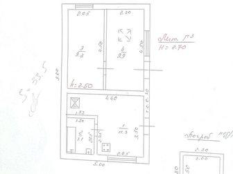 Просмотреть изображение Продажа домов Продам дом 98/40/12 м2 (участок 5 сот), п, Северный 32604064 в Краснодаре