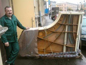 Скачать изображение Разное пианино,фортепиано 32741929 в Краснодаре