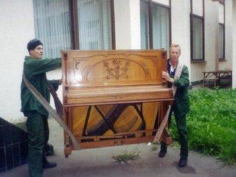 Смотреть фотографию Разное пианино,фортепиано 32741929 в Краснодаре