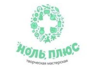 Свежее фото  Творческие мастер-классы для детей и взрослых 32846264 в Краснодаре