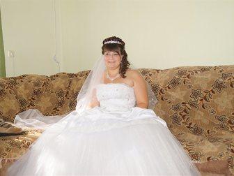 Купить Свадебное Платье В Краснодаре
