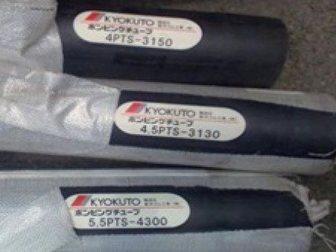 Просмотреть изображение Спецтехника Шланги концевые и без вакуумные для бетононасоса 33048364 в Краснодаре
