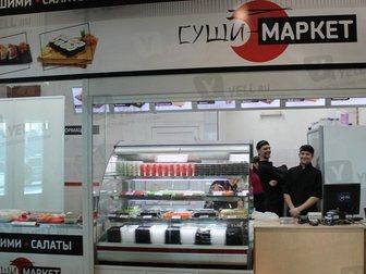 Новое foto  Открытие суши маркета под ключ 33247649 в Краснодаре