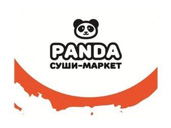 Увидеть foto  Открытие суши маркета под ключ 33247649 в Краснодаре