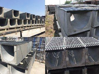Увидеть фото ЖБИ - железобетонные конструкции и изделия Лотки водоотводные с чугунной царгой DN200 бетонные 33311276 в Краснодаре