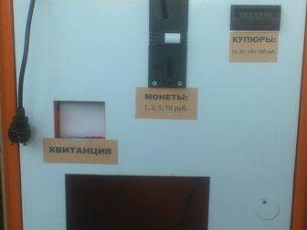 Смотреть foto Разное Продаётся Автомат печатный Доко-С, К, А, Т, в Краснодаре 33390841 в Краснодаре