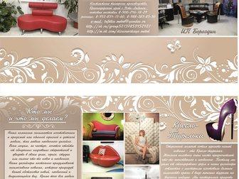 Просмотреть фото Мягкая мебель кресло-шезлонг 33664481 в Краснодаре