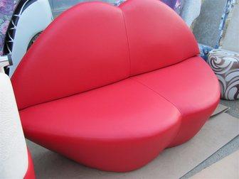 Уникальное фото Мягкая мебель диван в виде губ 33664504 в Краснодаре