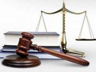 Смотреть изображение  Представительство в суде 33807959 в Краснодаре