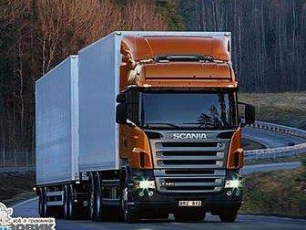 Скачать фото Транспорт, грузоперевозки грузоперевозки по городу и на дальние расстояния 34049643 в Краснодаре