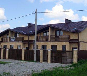 Фото в Недвижимость Продажа домов Предложение от собственника и без посредников! в Краснодаре 2650000