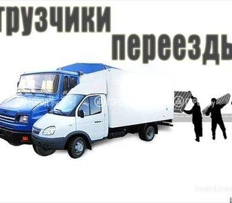 Фото в Резюме и Вакансии Резюме Наша компания предлагает весь спектр услуг в Краснодаре 0