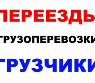 Фотография в   Наша компания предлагает весь спектр услуг в Краснодаре 250