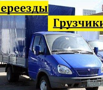 Изображение в   Производим погрузо-разгрузочные работы любой в Краснодаре 250