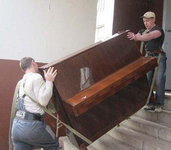 Фотография в Прочее,  разное Разное перевезем спустим и поднимем на этаж любое в Краснодаре 250