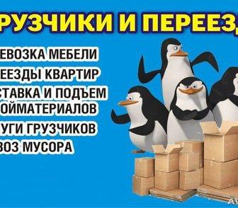 Изображение в   Мы предлагаем грузовые перевозки без посредников в Краснодаре 25