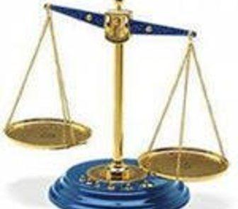 Изображение в Услуги компаний и частных лиц Юридические услуги - Профессиональное ведение бухгалтерского, в Краснодаре 2000