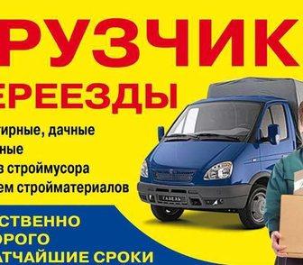 Фото в Услуги компаний и частных лиц Грузчики Современные услуги грузчиков активно востребованы в Краснодаре 0