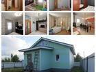 Смотреть фотографию Разное Продажа дома в Красном Селе Надежда ВМА СНТ 39779075 в Красном Селе