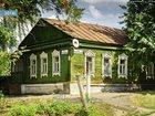 Увидеть изображение Продажа домов Продам жилой дом 32937590 в Зарайске