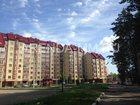 Смотреть foto Разное Продаётся 1-комнатная квартира в Красногорске 33103766 в Красногорске