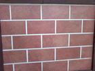 Скачать фото Ландшафтный дизайн Отделочные и общестроительные работы Парк Пленер 38309166 в Красногорске