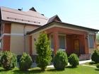Скачать foto Дома Продается! отличный двухэтажный жилой дом 67367879 в Красногорске