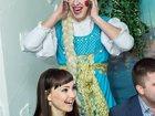 Свежее foto Организация праздников Поздравления от Василисы, 32436351 в Красноярске