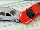 Изображение в   Компания Автоюрист24 оказывает автовладельцам в Красноярске 0