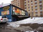 Фото в Недвижимость Коммерческая недвижимость Продам нежилое помещение, кирпичная пристройка в Красноярске 17000000