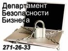 Увидеть foto  Продажа, монтаж видеонаблюдения 32696023 в Красноярске