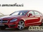 Фото в   •Автовыкуп. •Скупка автомобилей, мотоциклов в Красноярске 555000