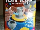 Смотреть изображение Посуда Продам новый набор Гончар 32950773 в Красноярске