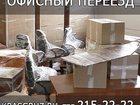 Фото в   Грузовая компания ТК Богатырь предоставляет в Красноярске 0