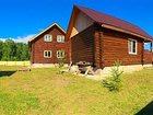 Скачать фото  Продам котедж с баней 33143029 в Красноярске