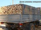 Изображение в   Продам дрова, березовые, колотые и в чурках, в Красноярске 1300