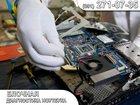 Смотреть фотографию Ноутбуки Компьютерная помощь в Красноярске 33337356 в Красноярске