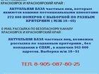 Изображение в Развлечения и досуг Бани и сауны Успейте заявить о себе и о своих услугах в Красноярске 2500