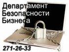 Фотография в   Камера видеонаблюдения оснащена объективом в Красноярске 1403