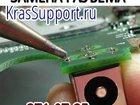 Скачать изображение Компьютеры и серверы Ремонт, замена разъема питания,восстановление шарниров 271-07-35 33448669 в Красноярске