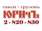 Фото в Авто Транспорт, грузоперевозки Грузоперевозки по городу, Красноярскому краю, в Красноярске 0