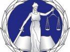 Фото в Услуги компаний и частных лиц Юридические услуги Быстро и не дорого помощь в:   -составлении в Красноярске 1000