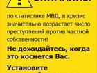 Изображение в   Компания ООО«Красноярские сетевые технологии» в Красноярске 1000