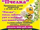 Скачать изображение Транспорт, грузоперевозки Садик для самых маленьких 33906986 в Красноярске