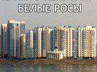 Свежее фотографию  Мкр, Белые Росы, Купить квартиры в доме №23, 33908699 в Красноярске