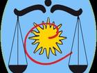Фото в Услуги компаний и частных лиц Юридические услуги Наша компания ООО Аудитпромстрой имеет в Красноярске 0