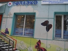 Скачать бесплатно фотографию  Кварцевый обогреватель ТеплЭко в Красноярске 34460538 в Красноярске