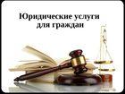 Изображение в   Регистрация ТСН ( товарищество собственников в Красноярске 0