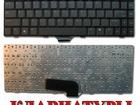 Скачать бесплатно foto  Клавиатуры для ноутбуков,замена,продажа, 34517443 в Красноярске